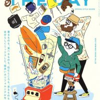 THE DAY No.22 2017年3月24日発行(三栄書房)